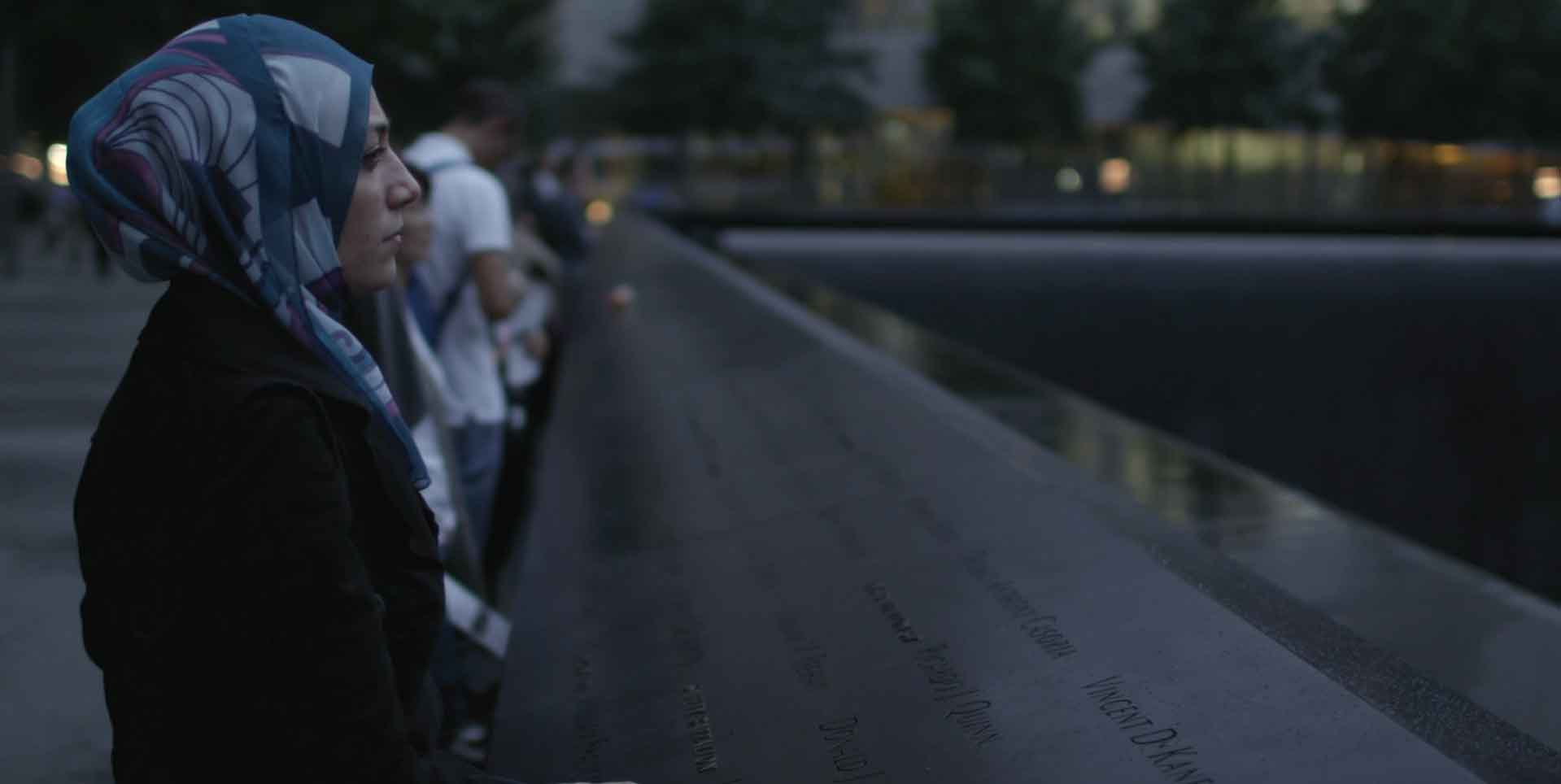Batul al National September 11 Memorial